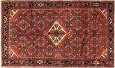 Tappeto Hosseinabad MRB720