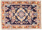 Sarouk carpet MRB1486