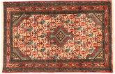 Hamadan carpet MRB612