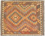Kilim Afghan Old style carpet NAZB404