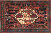 Afshar Patina carpet MRB14