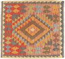 Kelim Afghan Old style Teppich NAZB443
