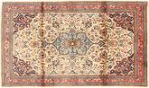 Sarouk carpet MRB1492