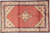 Sarouk carpet MRB143