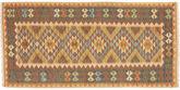 Tapis Kilim Afghan Old style NAZB1034