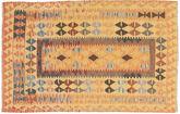 Kilim Afghan Old style carpet NAZB1239