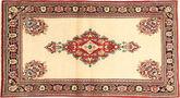 Qum Kork / silk carpet MRB1445