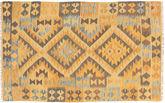 Kilim Afghan Old style carpet NAZB1662