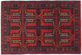 Baluch rug NAZB3220