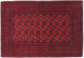 Afghan Teppich NAZB3528