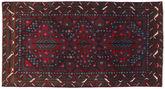 Baluch carpet NAZB3333