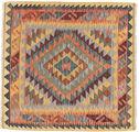 Kelim Afghan Old style Teppich NAZB225