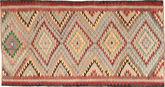 Kilim Fars carpet MRB1070