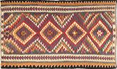Kilim Fars carpet MRB1062