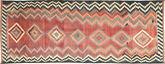 Kilim Fars carpet MRB1038