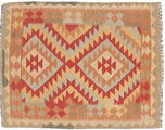 Kelim Afghan Old style Teppich NAZB2005