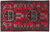 Baluch rug NAZB3521