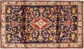 Sarouk pictorial carpet MRB1497