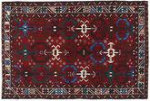 Baluch carpet NAZB3460