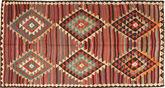 Kilim Fars szőnyeg MRB1316