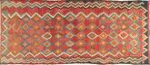 Kilim Fars carpet MRB1290