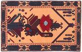 Baluch carpet NAZB3645