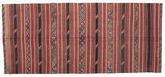 Kilim semi antique Turkish carpet XCGZK564
