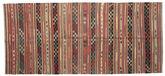 Kilim semi antique Turkish carpet XCGZK90