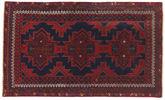 Baluch carpet NAZB3664