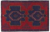 Baluch carpet NAZB3679