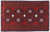 Baluch carpet NAZB3602