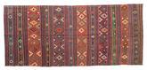 Tapis Kilim semi-antique Turquie XCGZK187