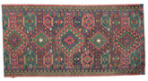 Kilim semi antique Turkish carpet XCGZK150