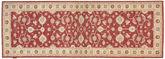 Ziegler carpet NAZC912