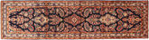 Hamadan carpet AXVG70