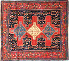 Senneh tapijt AXVG346