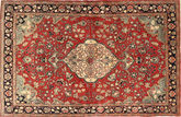 Sarouk carpet AXVG350