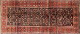 Senneh carpet AXVG255