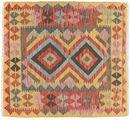 Kilim Afghan Old style carpet NAZB470