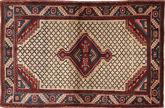 Koliai carpet AXVG188