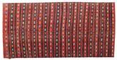 Kilim semi antique Turkish carpet XCGZK532
