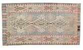 Kilim semi antique Turkish carpet XCGZK481