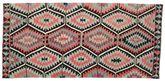 Tapis Kilim semi-antique Turquie XCGZK476