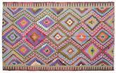 Kilim semi antique Turkish carpet XCGZK411