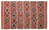 Tapis Kilim semi-antique Turquie XCGZK376