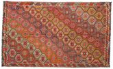 Kilim semi antique Turkish carpet XCGZK325