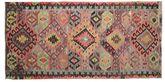Kilim semi antique Turkish carpet XCGZK780