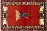 Qashqai szőnyeg RXZF69