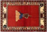 Qashqai carpet RXZF69