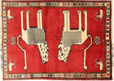 Qashqai szőnyeg RXZF67
